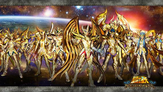 Free: Saint Seiya Soldiers' Soul -DLC Pack, unlock Early Access DLC