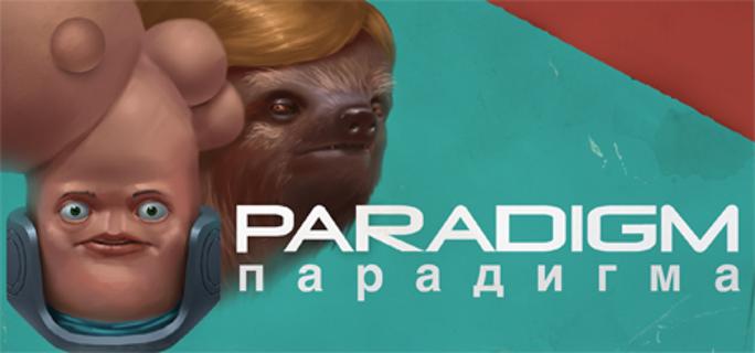 Paradigm Steam Key