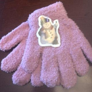 Very Soft Children's Gloves .