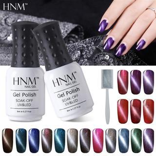 HNM Magnet Cat's Eye Nail Polish 8ml Semi Permanent UV Gel Nail Polish Soak off Hybrid Varnish Ver