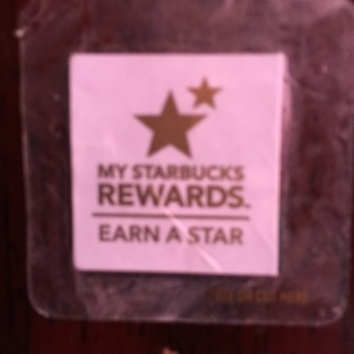 Starbucks Rewards Code