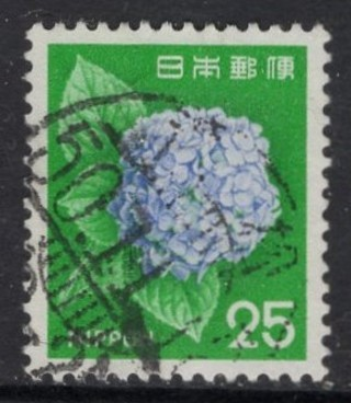 This Stamp #1211 (easy free shipping, just buy 25 or more listings)