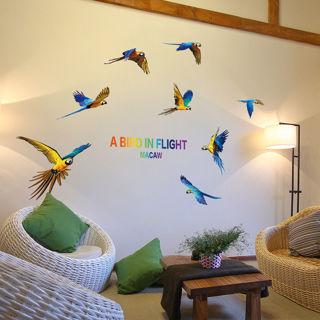 Wall Sticker A Bird IN Flight Macaw Art Vinyl Home Decor Decal Mural DIY