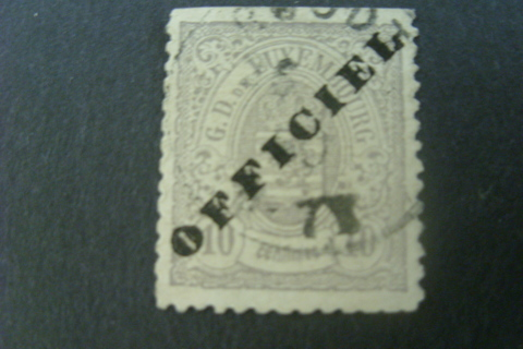 1875 Luxembourgh OFFICIAL Stamp CV $120