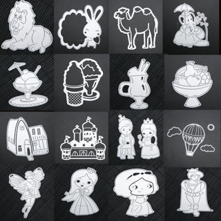 Fairy Tales Metal DIY Cutting Dies Stencil Scrapbook Album Paper Cards Embossing