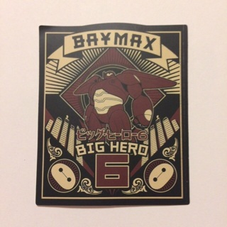 Big Hero 6 Baymax sticker