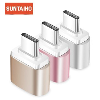 Suntaiho Adapter USB Type C to USB 2.0 OTG Type C to USB OTG Converter for Samsung Galaxy S9 a5 2017