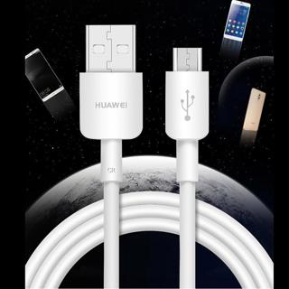 Original Micro USB date Cable for HUAWEI MATE 7 8 S P6 p7 plus p8 P9 P10 Lite Max HONOR 5x 6x 7x 8