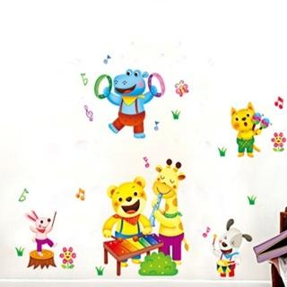 Sticker Nursery Music Wall Sticker for Kids Room Home Decor Nursery Wall Decal Children Jungle