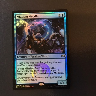 Magic the Gathering foil with date