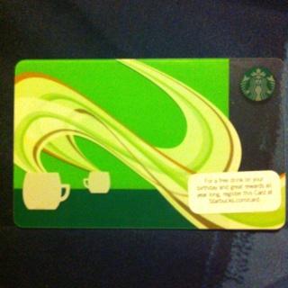 25$ gift card to star bucks