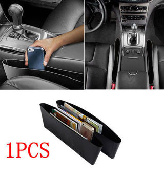 1x Black Car Seat Slit Crevice Pocket Storage