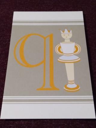 Alphabet Greeting Card - Queen (q)