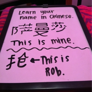 Learn How Your Name In Chinese