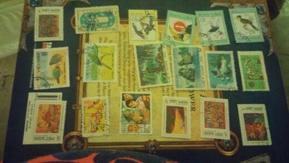 Set of 18 Vietnam stamps