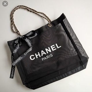 17e498b8037e Free: Authentic Chanel VIP gift bag - Handbags - Listia.com Auctions ...