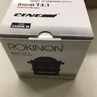 Rokinon Camera Lens