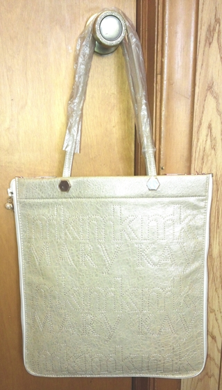 Free New Large Expandable Mary Kay Gold Leather Handbag Tote With Matching Make Up Wallet