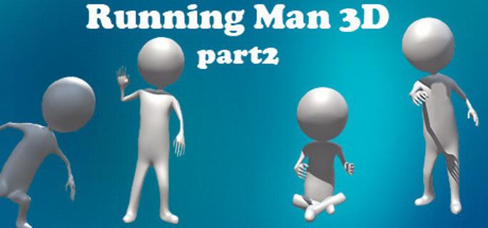 Running Man 3D Part2 - Steam Key