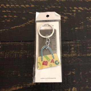 Metal Handbag Keychain