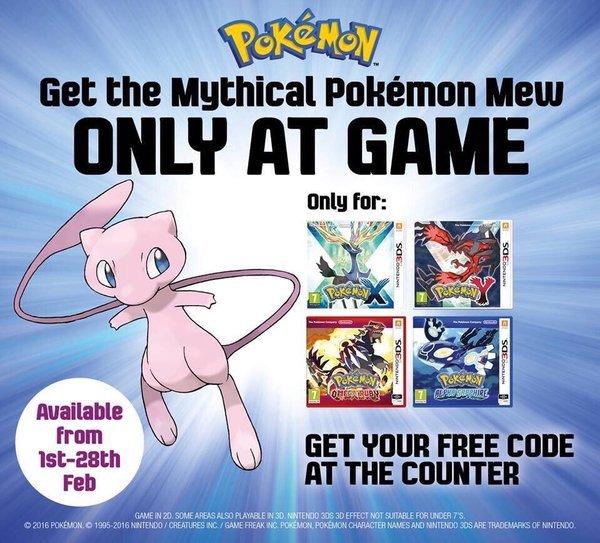 pokemon mystery gift code generator 2016