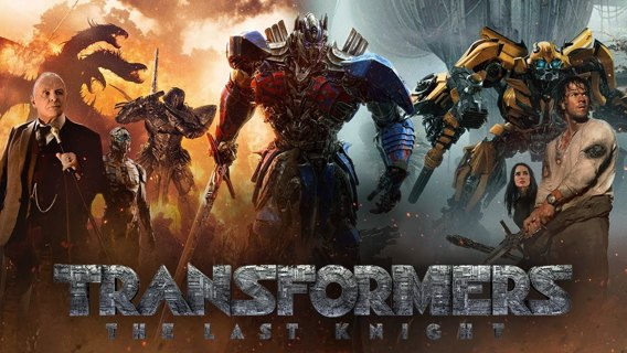 ✯Transformers: The Last Knight (2017) HDX Vudu Code + SPECIAL GIFT✯