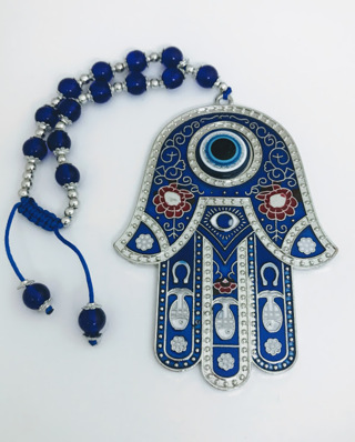 "5"" Blue Metal Hamsa car or wall Hanging w/ blue beads"