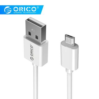 USB 2.0 A Male to Micro B Data Charging Cable Extra Long 6.6 Ft  / 200cm White