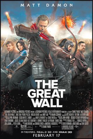 The Great Wall digital movie code Vudu or DMA or iTunes etc. (2016 action film starring Matt Damon)