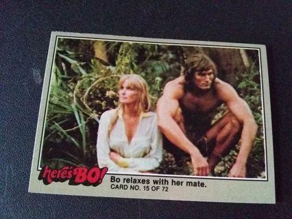 Here's Bo Trading Card