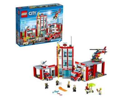 LEGO City 60110 - Fire Station