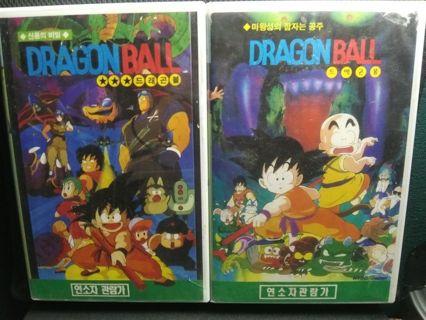 (2) Rare DRAGONBALL Movies 1986/1987 VHS Korean Import Scarce HTF Videos Vintage Anime Manga