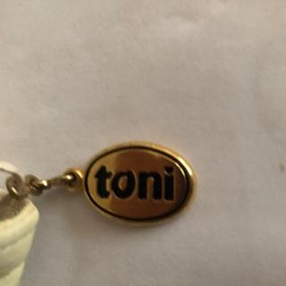 White Leather Toni White Clutch Purse