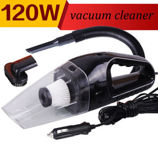 Portable 120W 12V Car Vacuum Cleaner Handheld Mini Super Suction Wet And Dry Dual Use