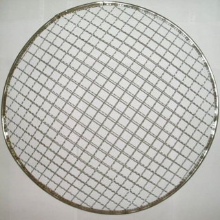 Barbecue BBQ Grill Basket Mesh Wire Net Meat Fish Vegetable Tool