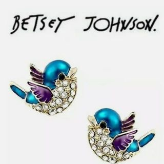 Betsey Johnson little crystal blue birds studs New free ship