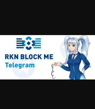 RKN Block Me Telegram steam key
