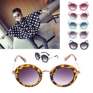 Stylish Baby Goggles Children Child Kids Boys Girls Retro Anti-UV400 Sunglasses