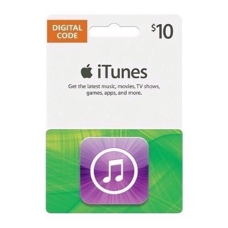 $10 iTunes Digital Code (USA ONLY) ~ QUICK DELIVERY!