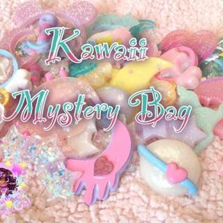 Kawaii mystery memo grab bag