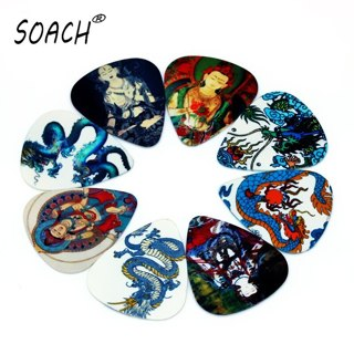 SOACH 10pcs Newest Dragons and fo Guitar Picks Thickness 1.0mm Guitar Accessories
