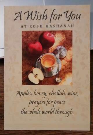 Jewish Greeting Card...A Wish for You at Rosh Hashanah. Apples, Honey, Challah, Wine, Prayers for...