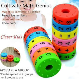 Chic Axis Magnetic Mathematics Learning Kid Puzzle Educational Cube Toy