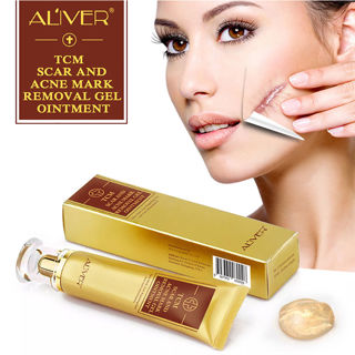 TCM Scar Removal Cream, Skin Repair Face Cream Acne Spots Acne Treatment