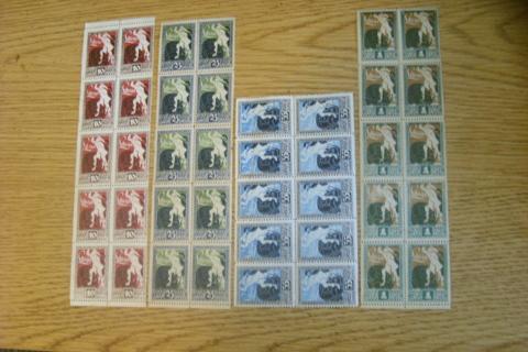 1920 Latvia Dragon Slayer Stamps