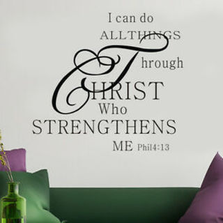 I Can Do All Things Through Christ Bible Quote PVC God Wall Stickers Home Decor