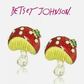 Hilarious Betsey Johnson mushroom earrings studs New