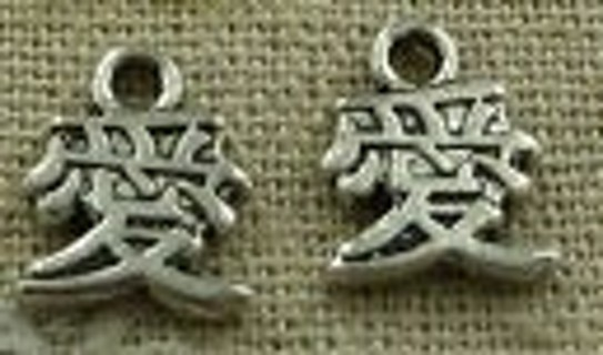 2 New Chinese charms that are the love symbol