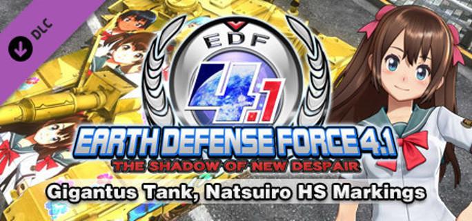 EARTH DEFENSE FORCE 4.1: Gigantus Tank, Natsuiro HS Markings