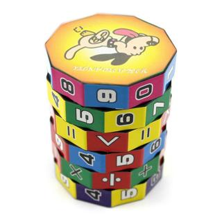 Children Kids Learning Teaching Tool Educational Toy Developmental Baby Toy